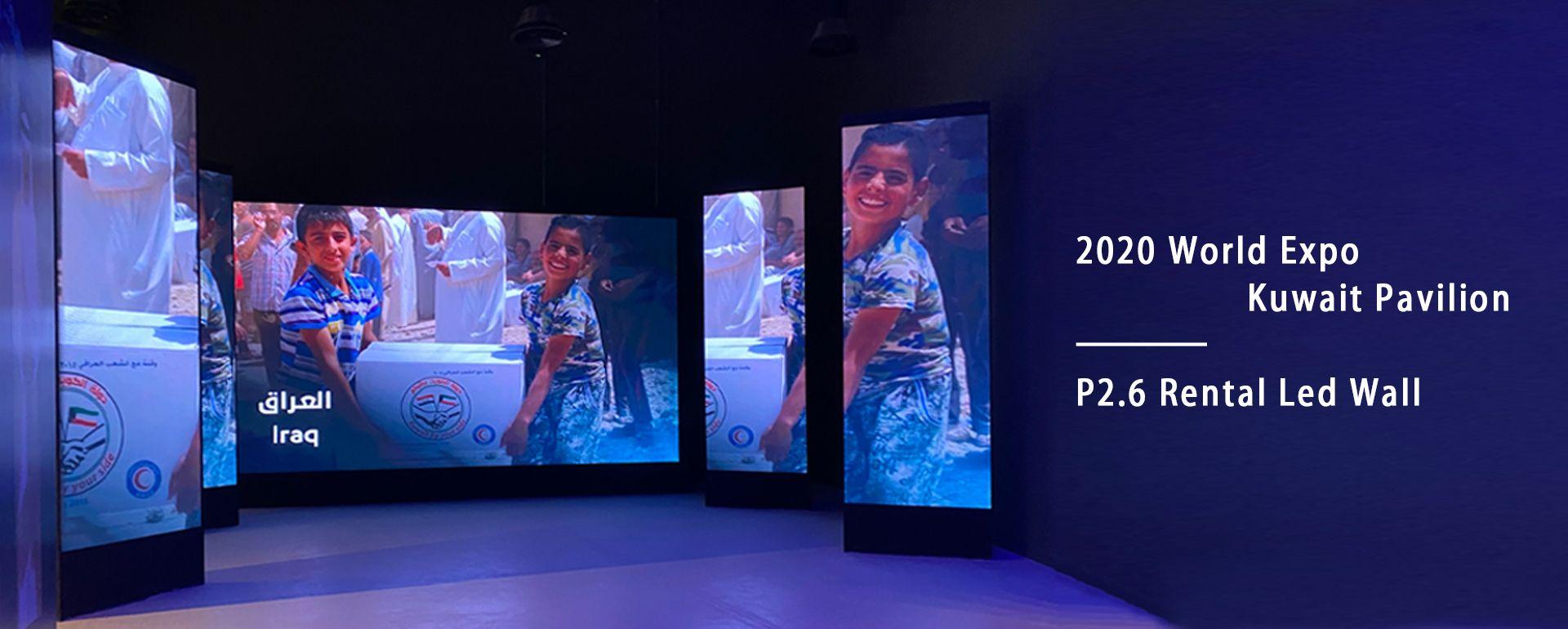 2020 World Expo-Kuwait Pavilion--P2.6 Rental Led Wall