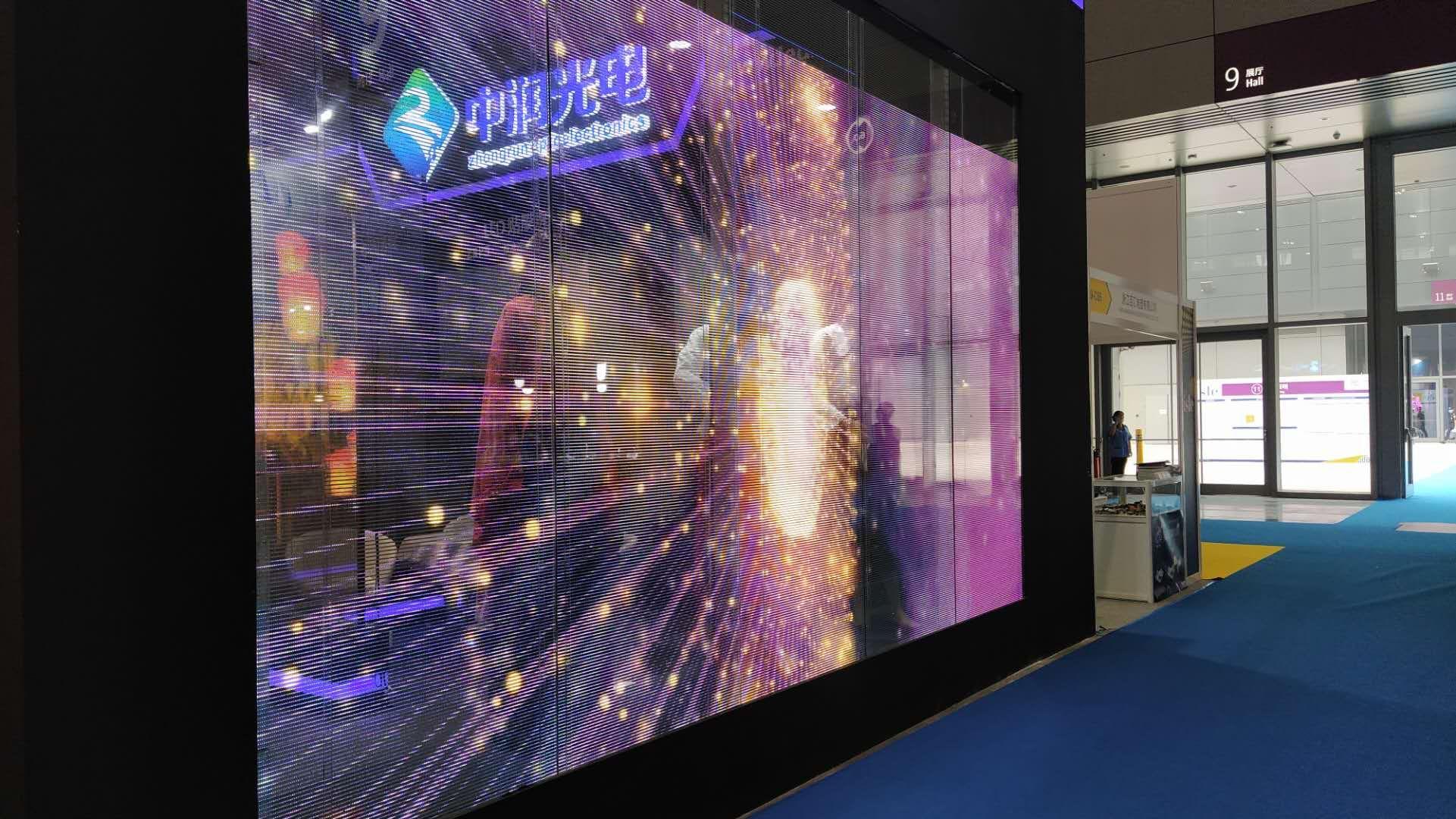 Transparent adhesive led screen