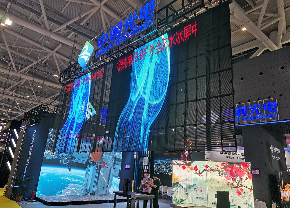 Amazing to See Zhongrun is in ISLE 2021 Showing the Amazing Led Displays