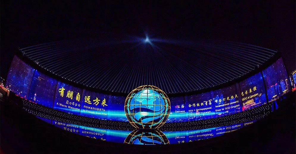 The SCO Main Stadium