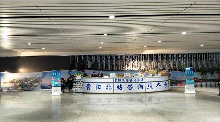 Indoor P3 Led Screen in Guiyang North Station