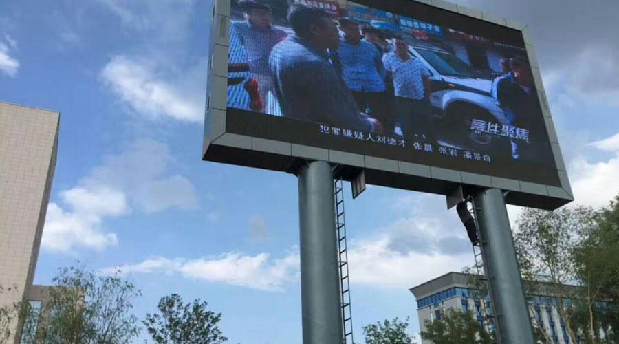 Outdoor Led Screen for Court