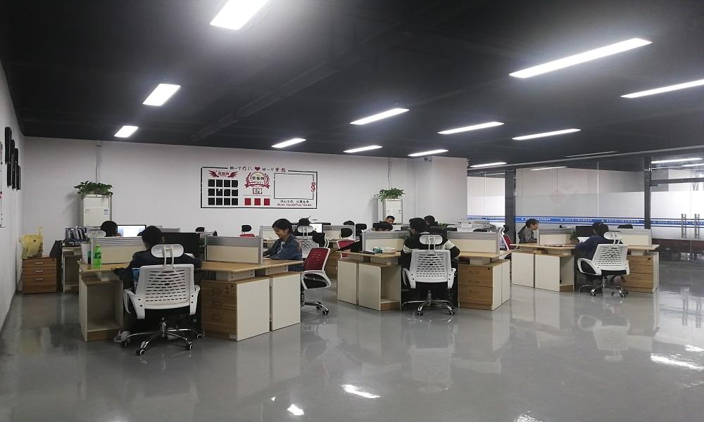 Shenzhen Office