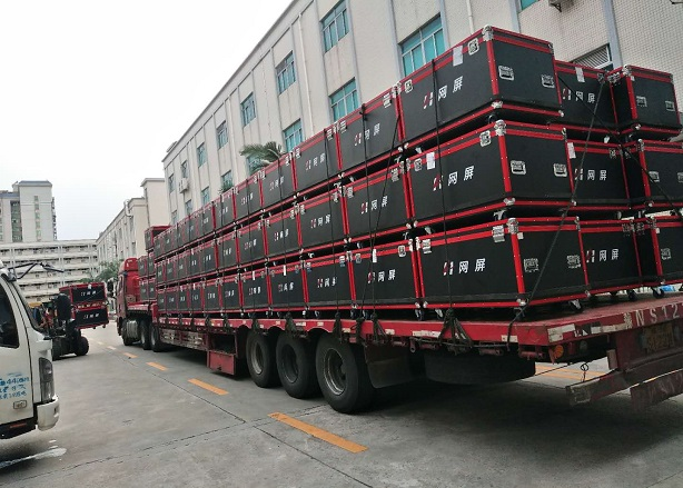16000 Square Meters Led Mesh Screen Delivered