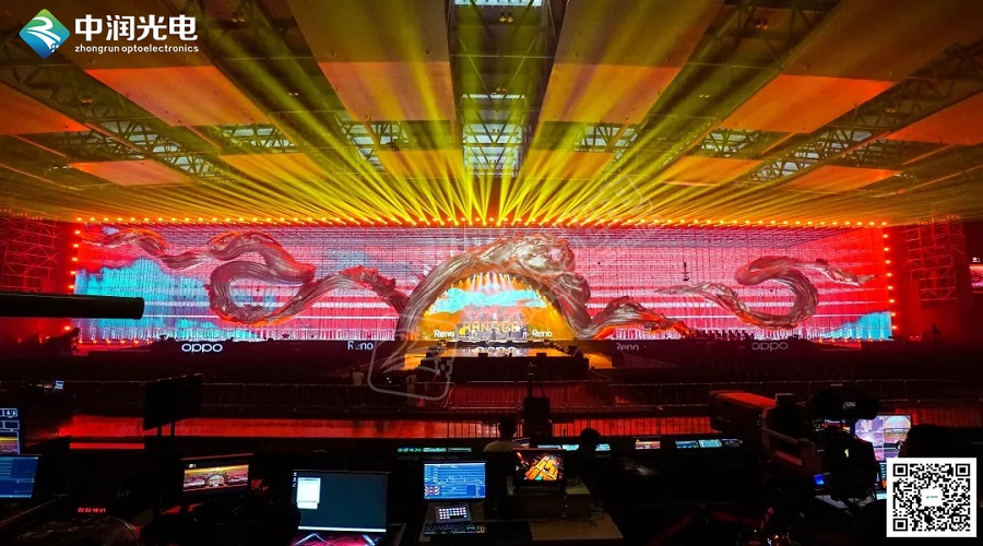 3500m²  Led Curtain Display for Oppo Reno Music Festival