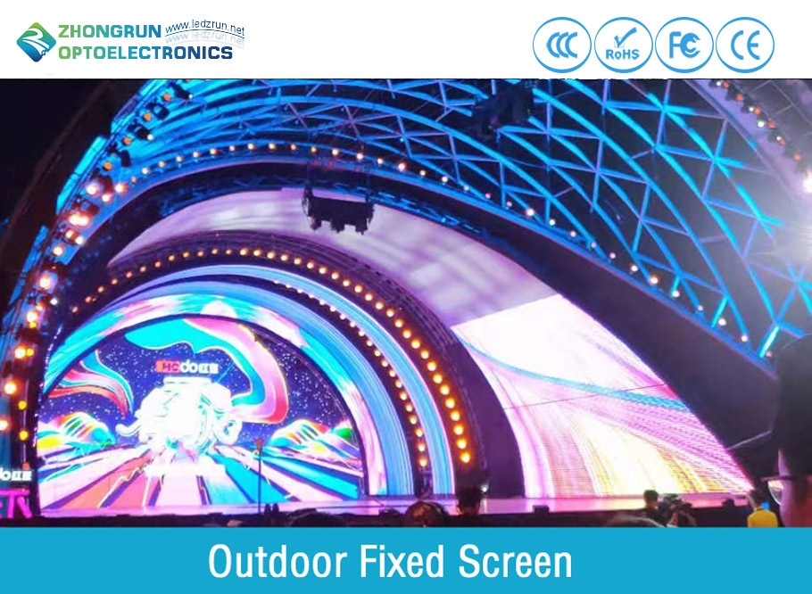 Outdoor Fixed Screen