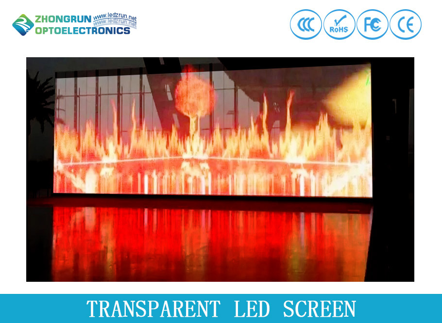 Outdoor Transparent Screen