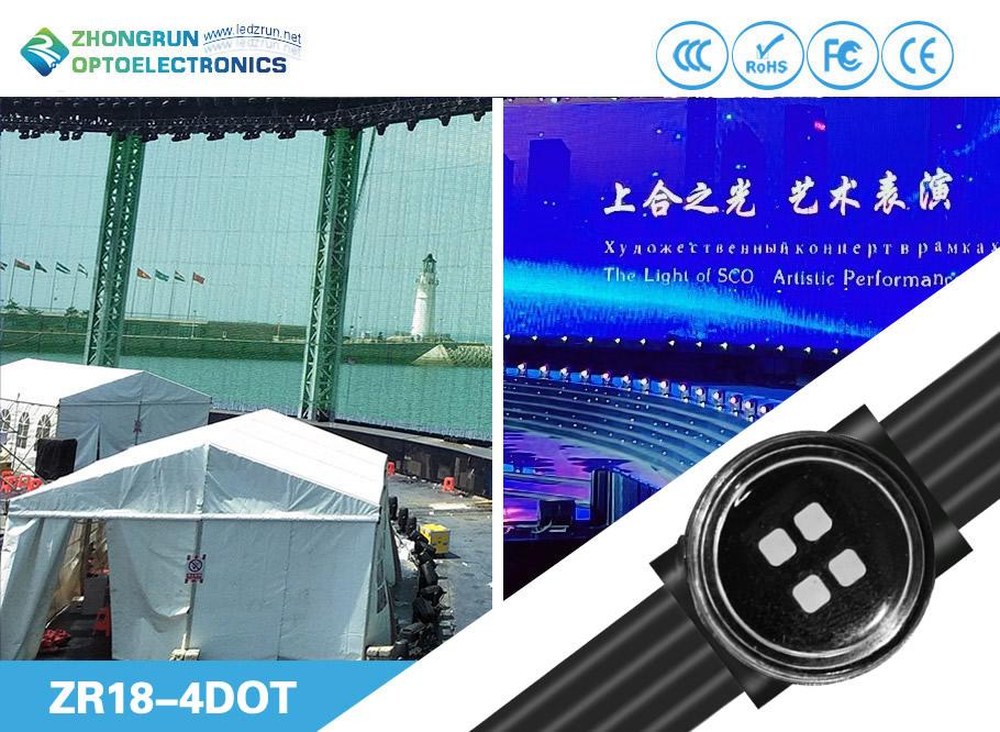ZR18 4Dots High Brightness Flexible Led Curtain Screen