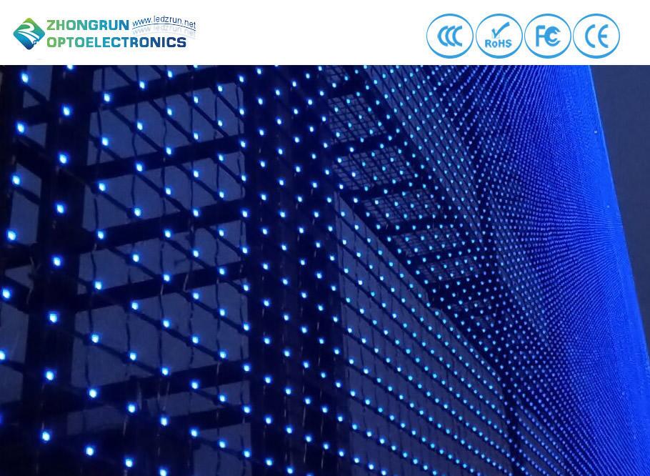 P62.5 Flexible Led Curtain Display