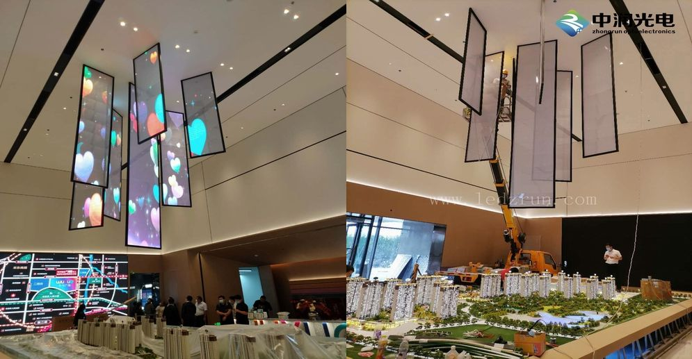 Customized Adhesive Led Transparent Screen for Commercial Estate