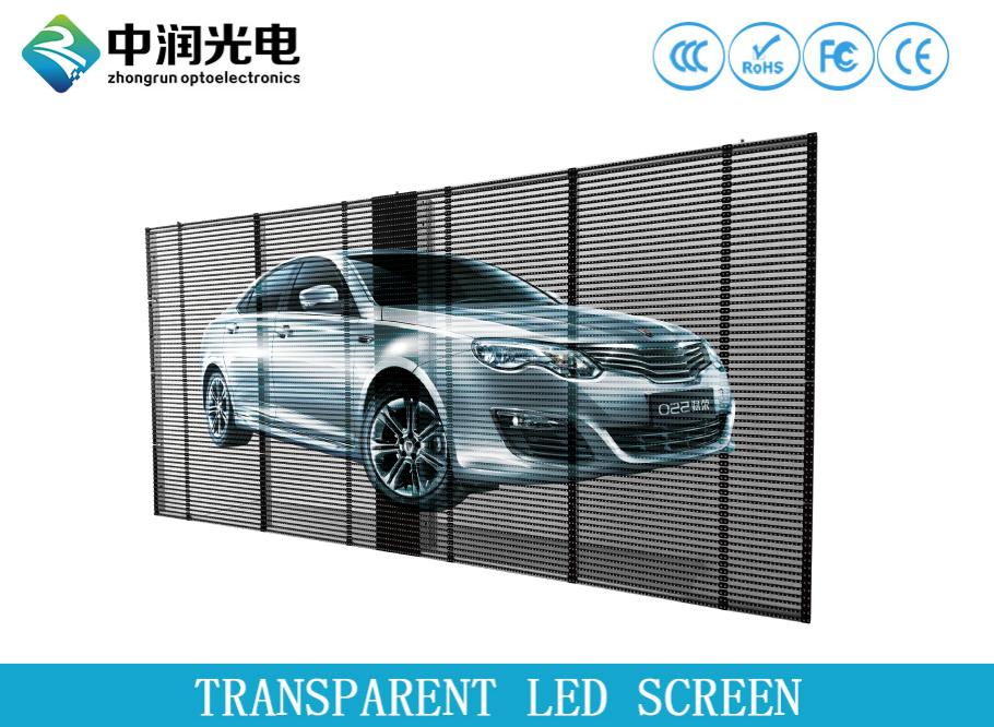 High Brightness Led Transparent Video Display