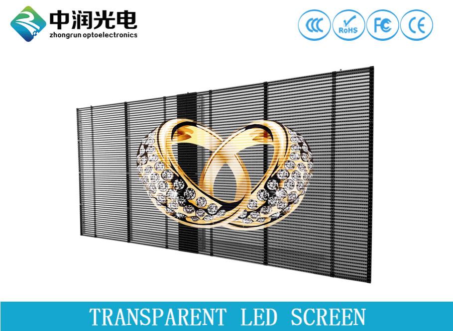 Indoor P3.9 Led Transparent Screen